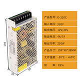 Dual output switching power supply 12V4A 24V7A 220W LCD TV display industrial power supply D-220C