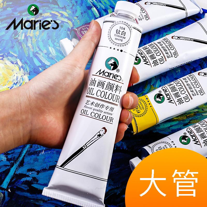 铝管装布油画框套装油花支油化马利牌