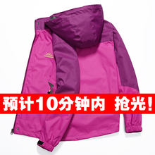 Outdoor Charge Garment Woman Plush Thickening Spring and Autumn Thin Men's Single Layer Coat Waterproof and Air-permeable Tibetan Mountaineering Suit