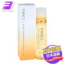 日本直邮 FANCL无添加 EX胶原活肤修护补湿液化妆水30ml 清爽3761
