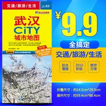 版2019青海省中国分省交通地图2019青海省中国分省交通地图