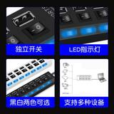 USB3,0 high-speed transmission a drag sevenHUB extension divider multi-interface hard drive laptop hub 4