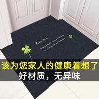 Kitchen mats, home mats, door mats, door entry, door mats, bathroom, absorbent mats