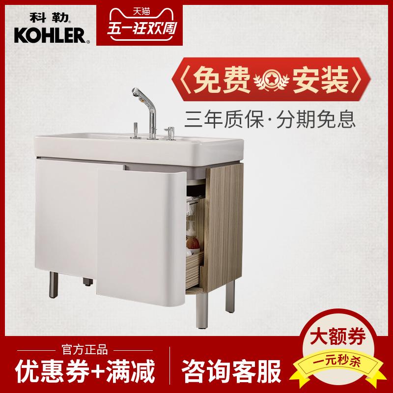 卫生间洗手台科勒