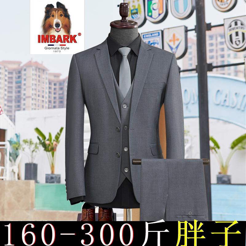 Деловые костюмы для мужчин Артикул 590220135931