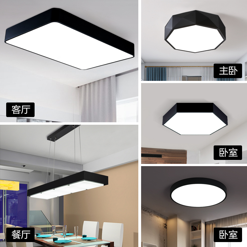 现代简约吸顶灯 客厅卧室餐厅吊灯 大气家用三室两厅全套组合灯具