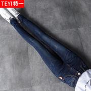 牛仔裤女装高腰2018春秋季新款紧身显瘦小脚裤修身铅笔长裤子百搭