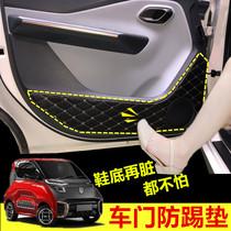 宝骏E200车门防踢垫新能源电动汽车宝骏e200改装内饰专用防护垫