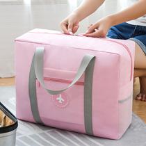 旅行手提包便携拉杆包短途行李搬家袋大容量短途单肩包登机包