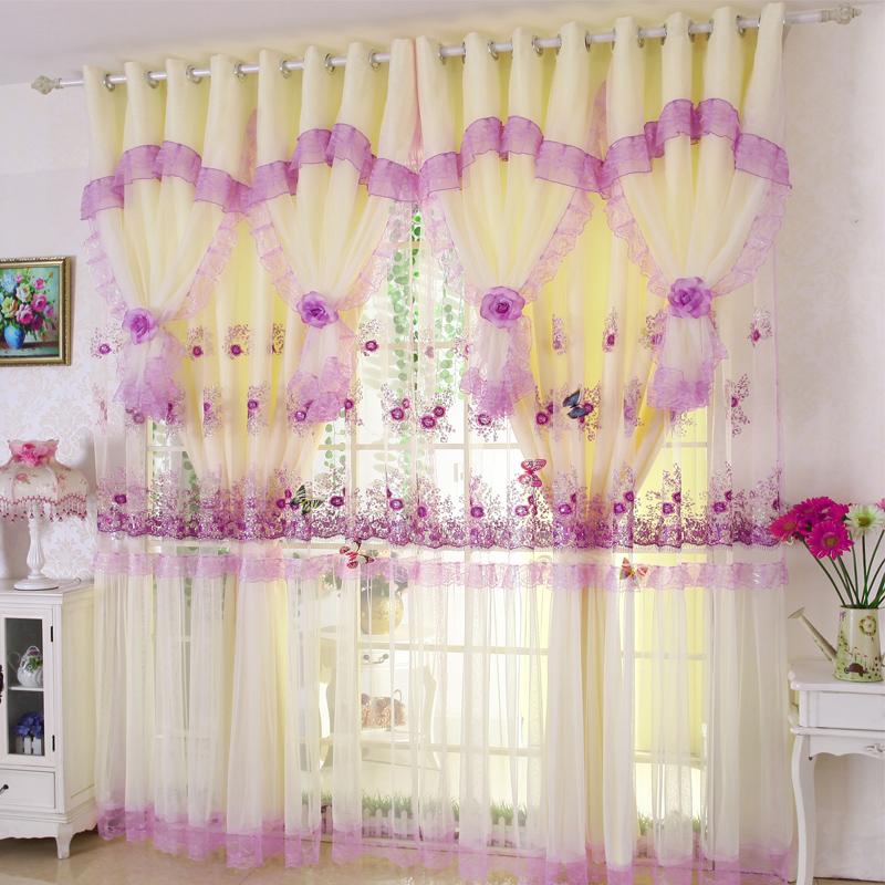结婚窗帘成品卧室