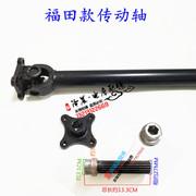 宗申福田隆鑫三轮摩托车配件 三轮车传动轴 传动轴三轮车 传动棒
