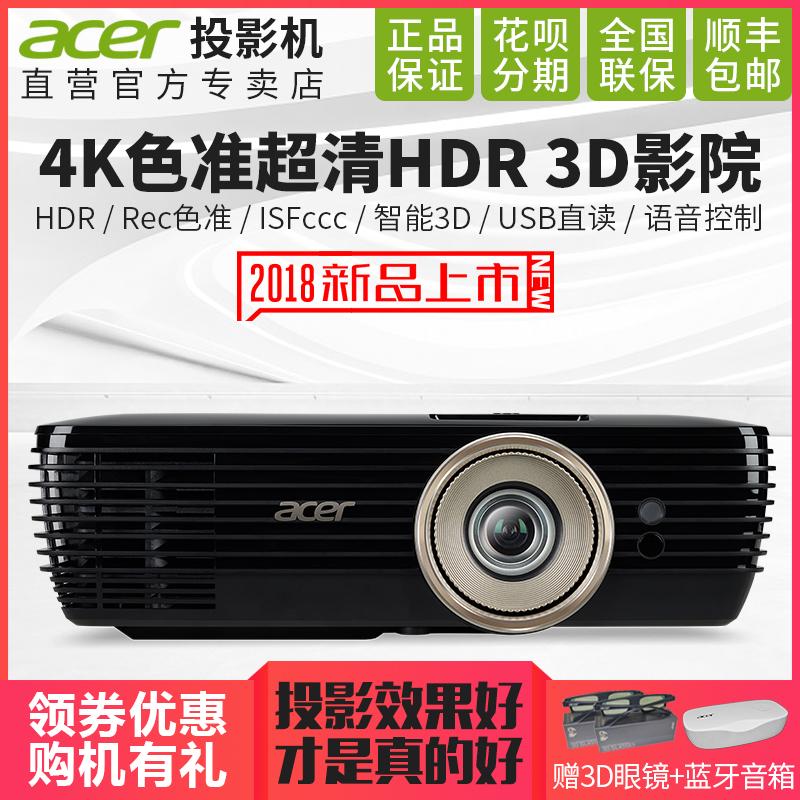 Acer宏碁V6820M投影仪UHD 4K超高清家用3D色准HDR家庭影院投影机