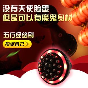 经络刷按摩器塑形紧致刷微电震动排毒理疗家用正品全身按摩仪
