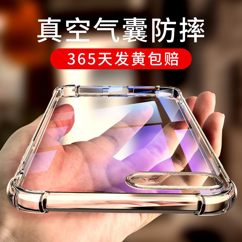 iPhone8plus手机壳苹果6s新款软套X气囊防摔iPhone7p男x女款8潮牌超薄6P透明全包iPhonex硅胶创意六七八男款
