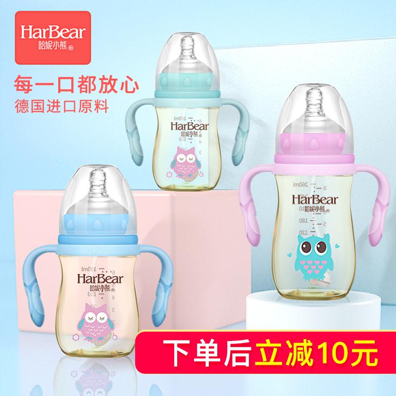 小熊新生儿奶瓶