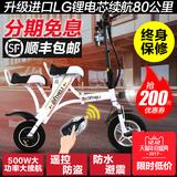 新款小型折叠电动自行车女迷你电瓶男代驾锂电单双成人代步滑板车