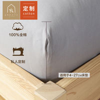 Bed 笠 single piece cotton mattress cover 1.5 m cotton bed cover bed cover 1.8 bed Simmons protective cover custom