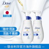 Dove/多芬氨基酸洁面泡泡慕斯泡沫洗面奶洁面乳160ml*2 补水保湿