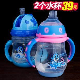 宝宝学饮杯婴儿水杯吸管杯带手柄两用防漏水壶幼儿水瓶儿童鸭嘴杯
