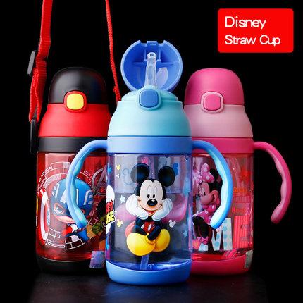 迪士尼儿童水杯带吸管杯幼儿园宝宝喝水杯子防摔婴儿水瓶小孩水壶