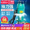 高揚程水泵