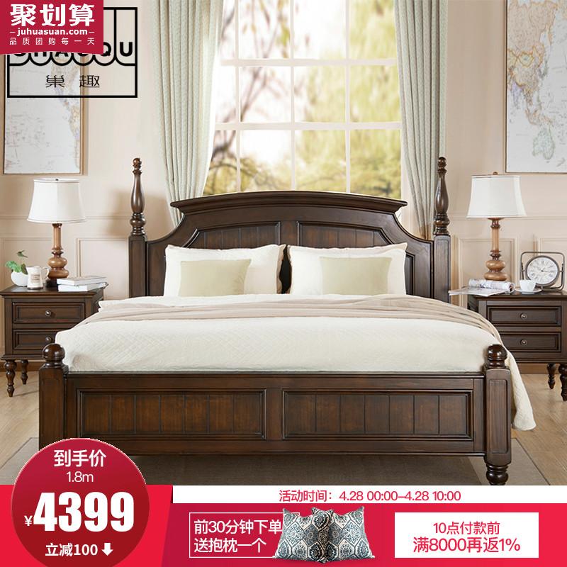 美式实木床乡村复古卧室家具