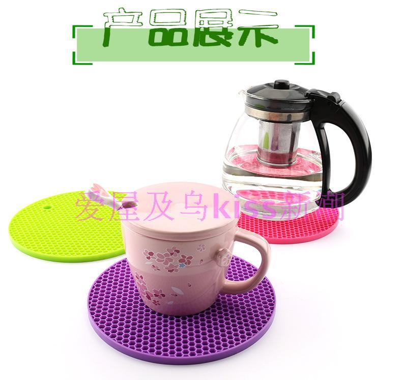 硅胶隔热垫餐桌垫碗垫锅垫杯垫盘垫耐热欧式厨房防烫垫防热垫家用