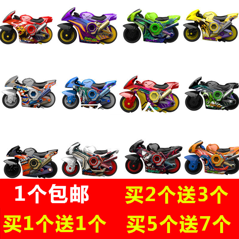 love moving toys 飕 dog SOGO Sogo motorcycle mini 7 generations of small motorcycle