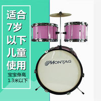Rack drum jazz children drum 3-6 years old child driving drum toy children musical instrument Deluxe Edition boys 1