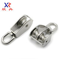 Xin Yan Pulley 304 Stainless Steel Pulley Fixed Pulley Double Pulley Single Pulley Lifting Pulley