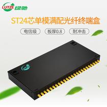 光纤配线箱架单元体束状尾纤熔纤盘电信ODF芯72菲尼特Pheenet