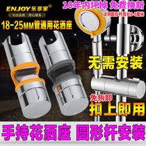 米软管浴室喷头淋浴管子防爆热水器花洒软管配件水1.5上新不锈钢