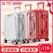 韩版密码箱子行李箱女小清新旅行箱万向轮拉杆箱男潮登机箱20寸24