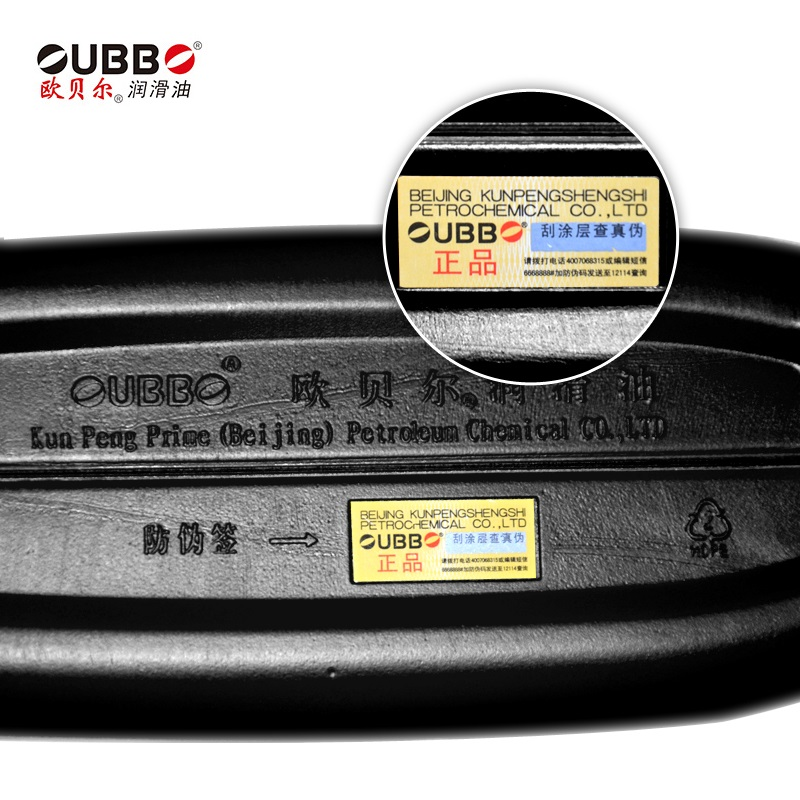 欧贝尔汽车齿轮油手动变速箱油GL-5 2L多种粘度 包邮