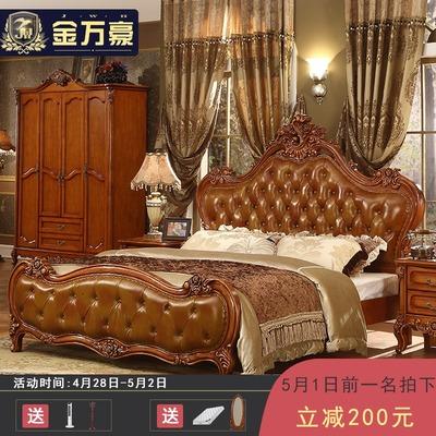 欧式真皮床实木雕花美式家具深色婚床法式公主床大户型主卧双人床品牌排行榜