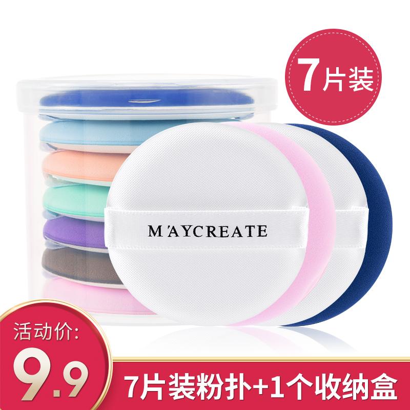 7片装 气垫粉扑BB化妆棉海绵散粉通用干湿两用化妆工具葫芦美妆蛋图片