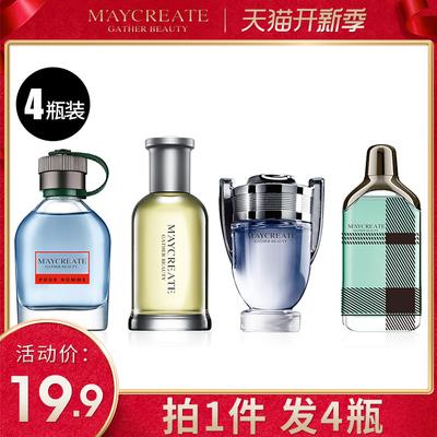 【4瓶礼盒套装】香水男士 淡香持久清新学生自然男人味诱惑古龙水