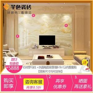 芊色瓷砖背景墙仿大理石边框装饰客厅电视欧式护墙板罗马柱微晶石