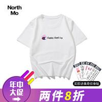 社会人小猪佩奇成人T恤女学生韩版宽松卡通短袖白色t恤女宽松纯棉