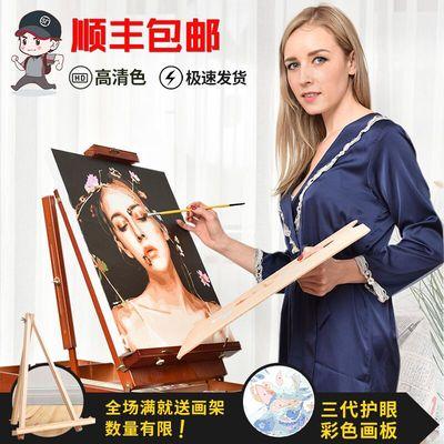 数字油画油彩减压画diy照片填色手工手绘儿童定制装饰数码水彩自