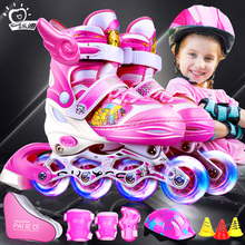 Children's skates complete set of men's and women's roller skates straight wheel adjustable 3-4-5-6-8-10 year-old beginners
