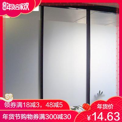 静电磨砂窗户玻璃窗贴纸透光不透明浴室卫生间办公室窗纸玻璃贴膜