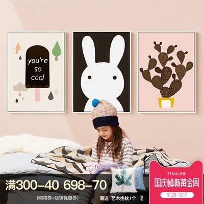 北欧儿童房装饰画现代简约女儿房间孩子卧室可爱兔子熊猫卡通墙画