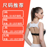 Natural invisible stretch without embarrassment regain confidence small vest douyin with a hunchback correction artifact straps