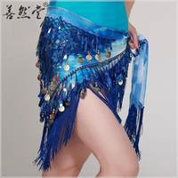 Shanrantang belly dance waist chain hip towel new beginner sequins hanging coins tassel triangle towel waistband girdle accessories
