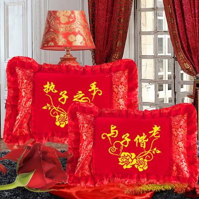十字绣枕头套结婚款 套件 大红喜庆一对单人枕长方形抱枕情侣卧室