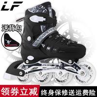 4-6-10-16岁大童溜冰鞋成人男女轮滑鞋初学者儿童全套装旱冰夜光