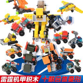 兼容legao积木男孩子6岁儿童益智力7拼装组装8合体机器人9玩具10
