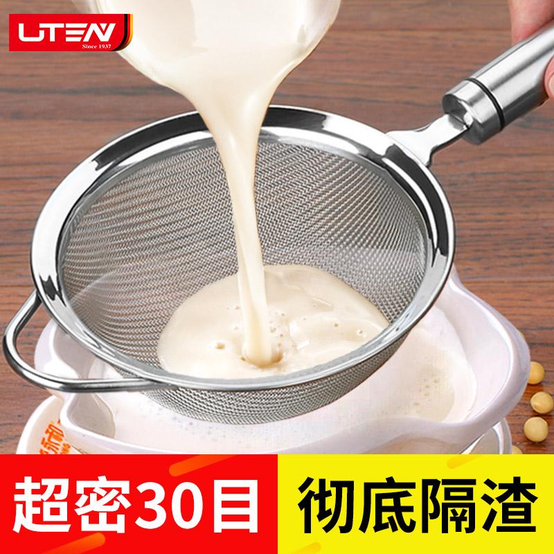 榨汁机过滤器