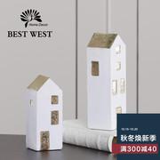 Best west 房子摆件树脂工艺品装饰摆设欧式家居客厅桌面创意礼物